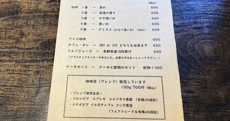 f:id:sakuyaoi:20200722013845j:plain