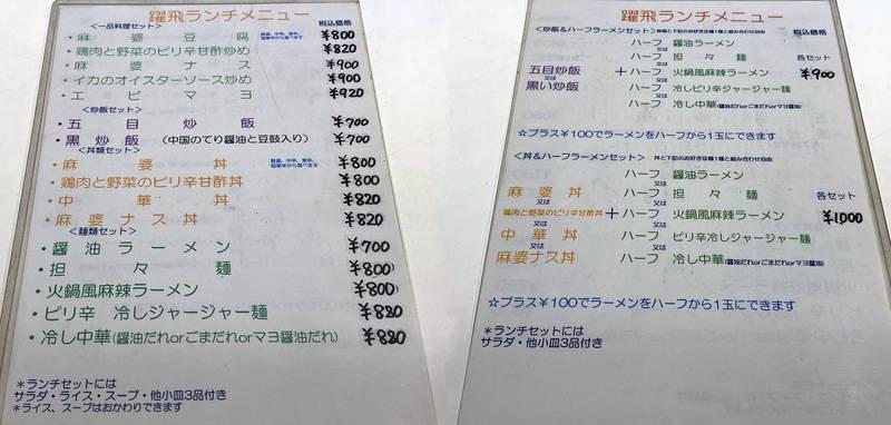 f:id:sakuyaoi:20200722150613j:plain