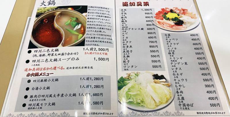 f:id:sakuyaoi:20200722150615j:plain