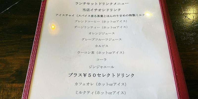 f:id:sakuyaoi:20200722160335j:plain