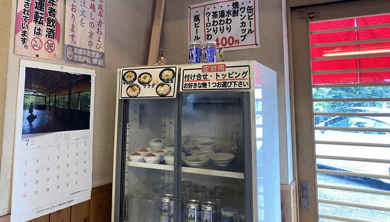 f:id:sakuyaoi:20200725064545j:plain