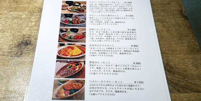 f:id:sakuyaoi:20200726025421j:plain