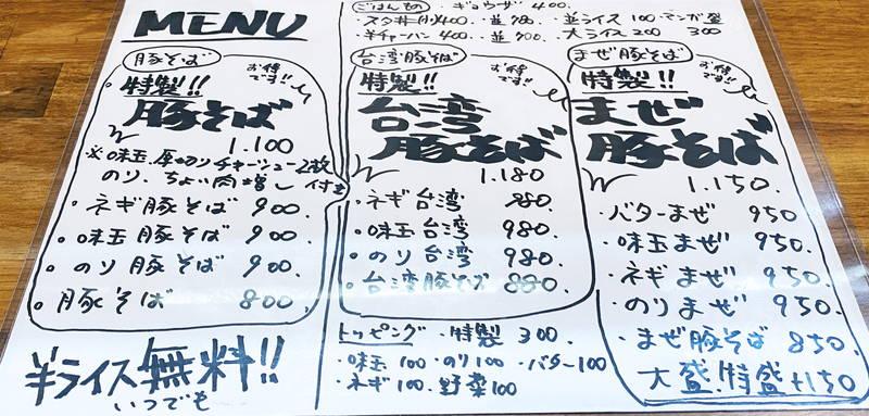 f:id:sakuyaoi:20200728020958j:plain