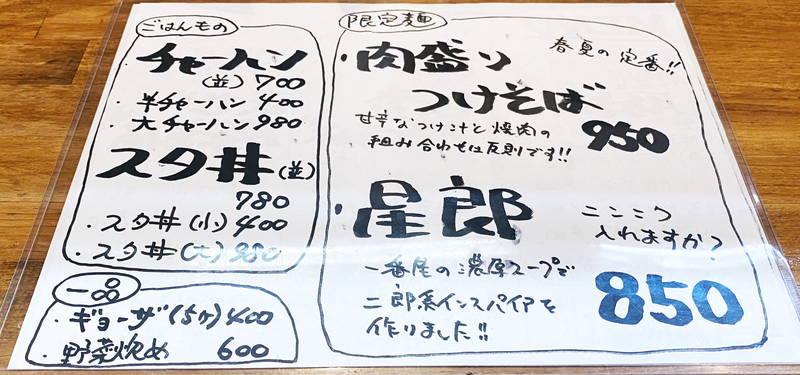 f:id:sakuyaoi:20200728021001j:plain