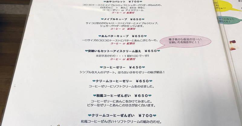 f:id:sakuyaoi:20200728040313j:plain