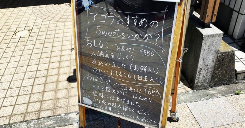 f:id:sakuyaoi:20200728040324j:plain