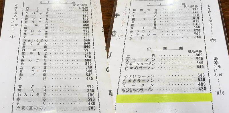 f:id:sakuyaoi:20200729073359j:plain