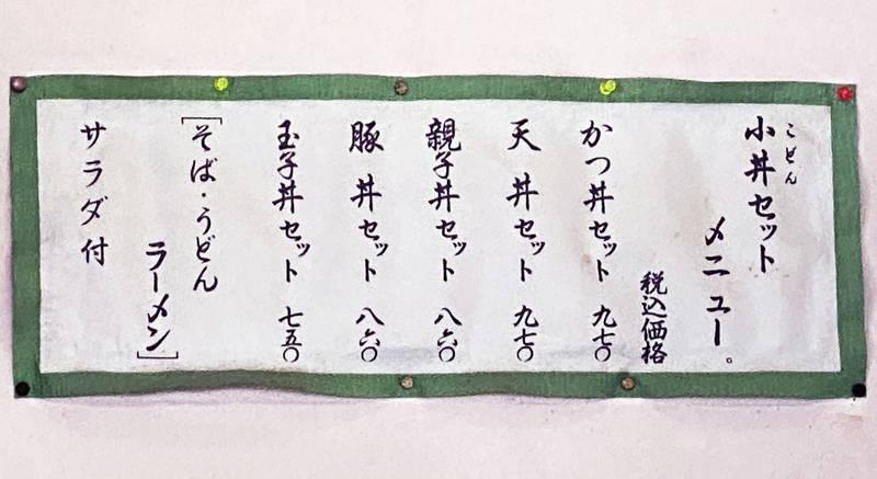f:id:sakuyaoi:20200729073403j:plain
