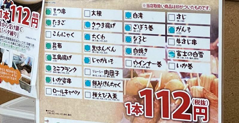 f:id:sakuyaoi:20200731140344j:plain