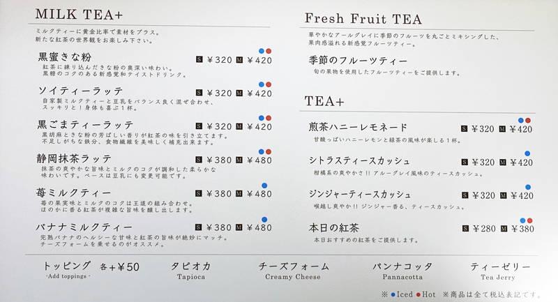 f:id:sakuyaoi:20200802013010j:plain
