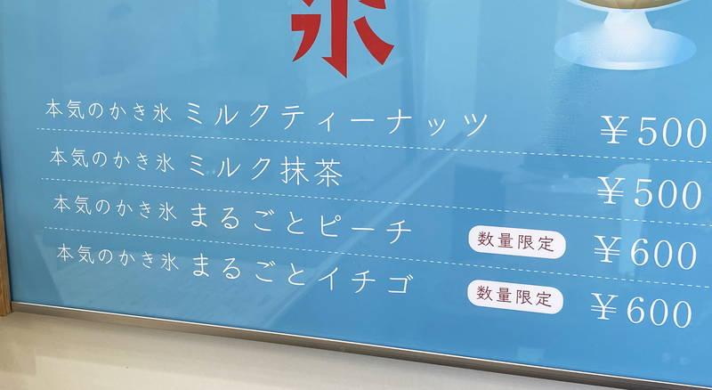 f:id:sakuyaoi:20200802013013j:plain