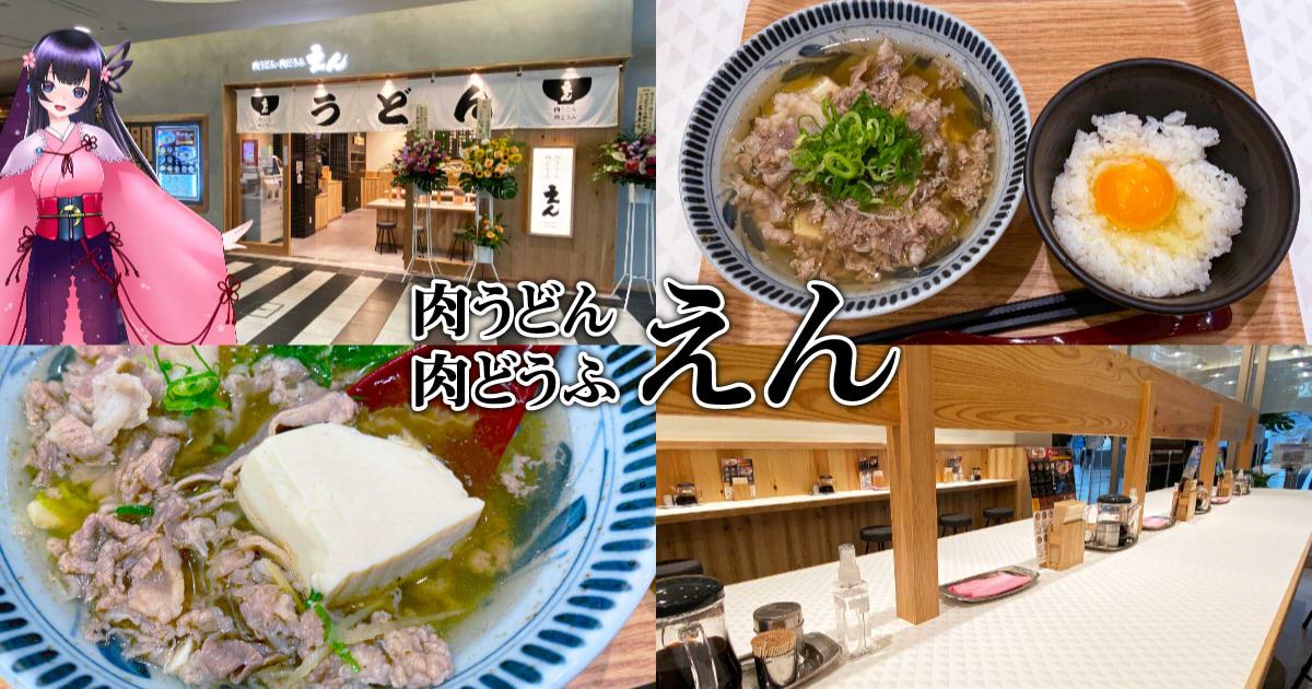 f:id:sakuyaoi:20200802051325j:plain