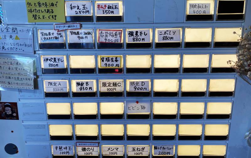 f:id:sakuyaoi:20200804013004j:plain