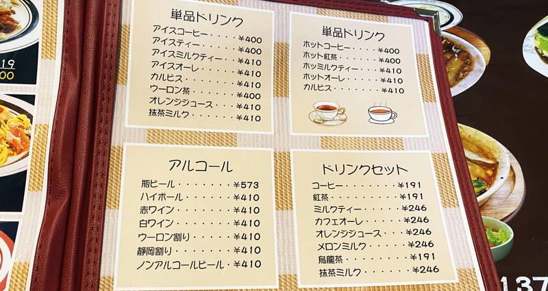 f:id:sakuyaoi:20200809071710j:plain