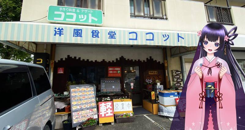 f:id:sakuyaoi:20200809071740j:plain
