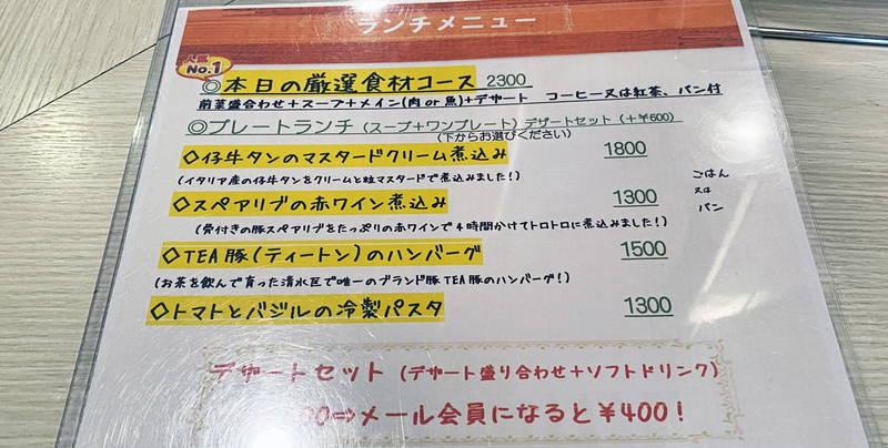 f:id:sakuyaoi:20200812075725j:plain