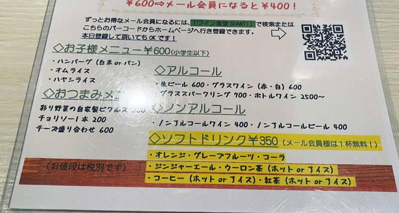f:id:sakuyaoi:20200812075728j:plain