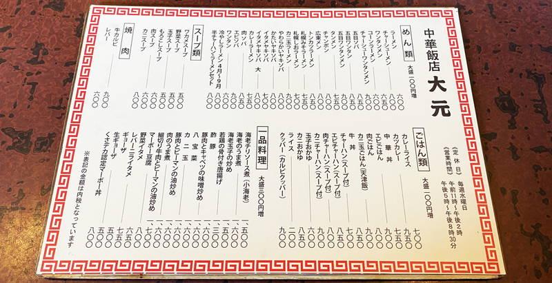 f:id:sakuyaoi:20200812084528j:plain