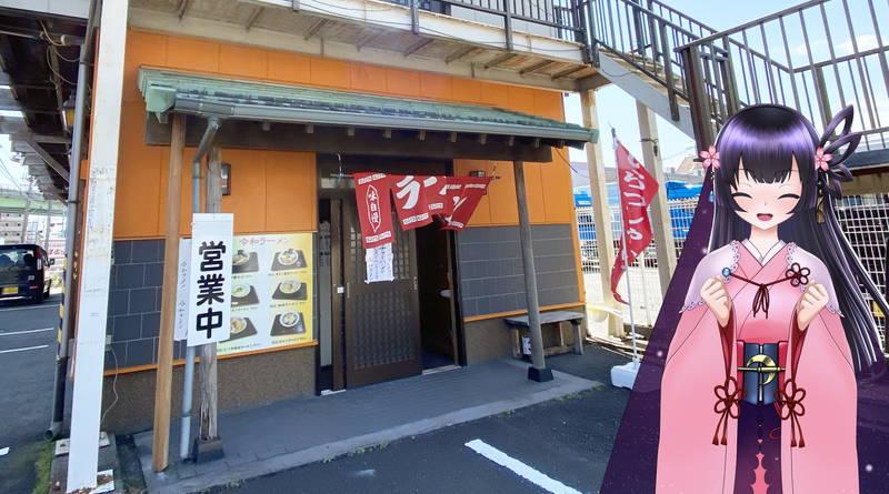 f:id:sakuyaoi:20200812153244j:plain