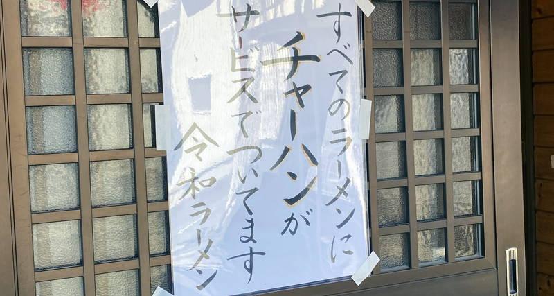f:id:sakuyaoi:20200812153249j:plain