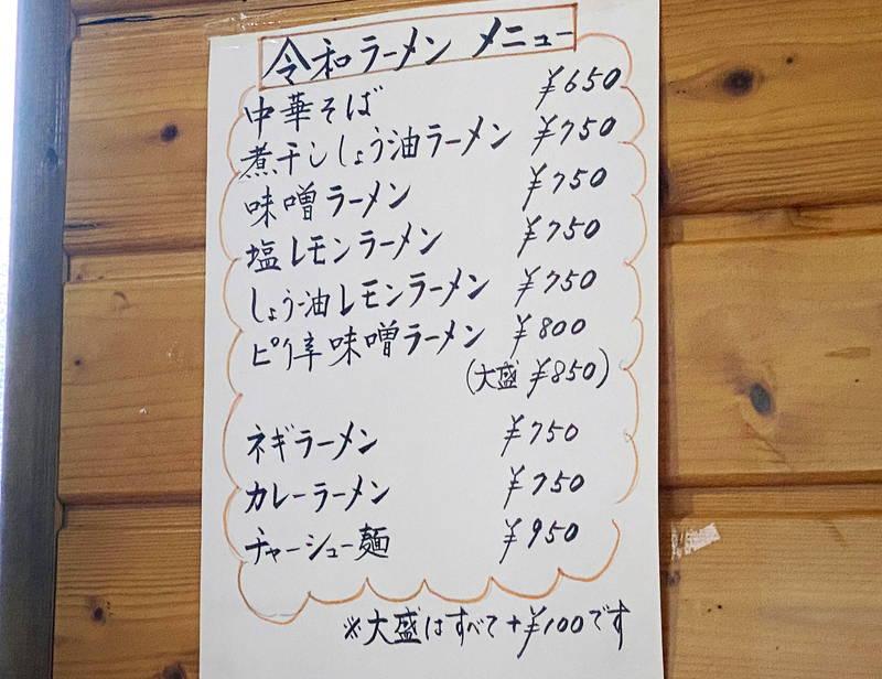 f:id:sakuyaoi:20200812153259j:plain