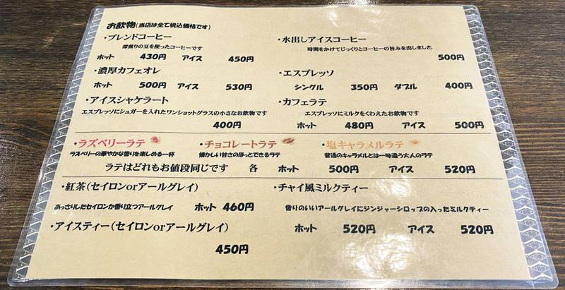 f:id:sakuyaoi:20200814054133j:plain