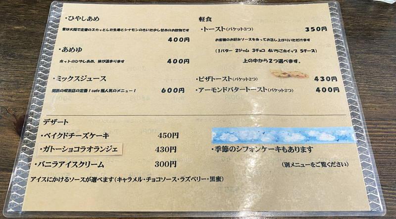 f:id:sakuyaoi:20200814054135j:plain