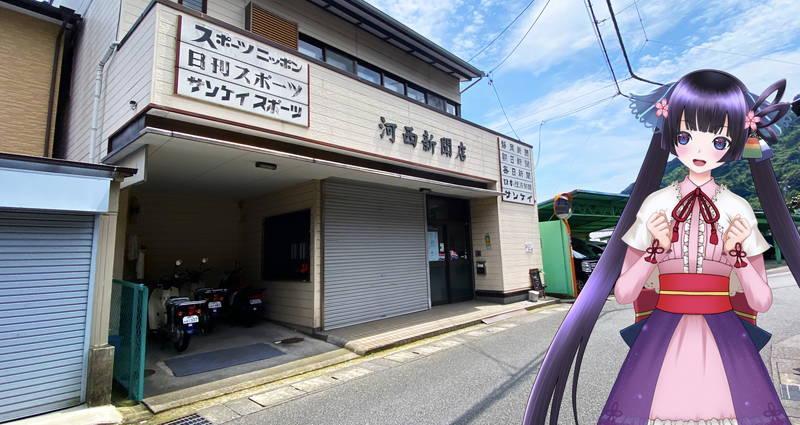 f:id:sakuyaoi:20200817050632j:plain