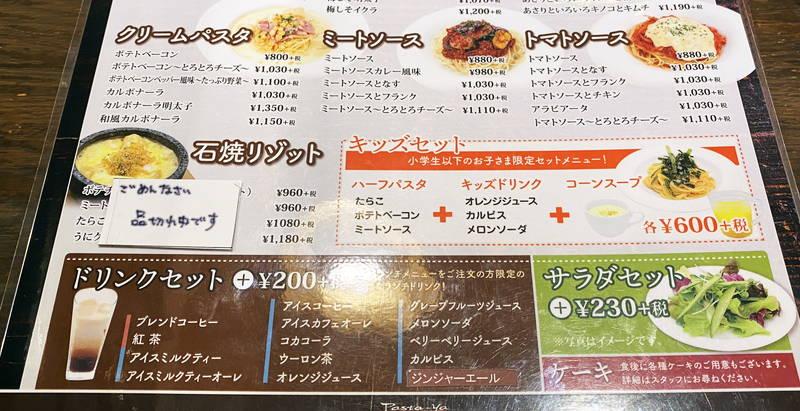 f:id:sakuyaoi:20200817051735j:plain