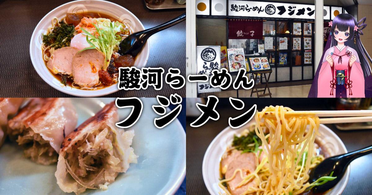 f:id:sakuyaoi:20200819110319j:plain