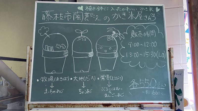 f:id:sakuyaoi:20200821192513j:plain