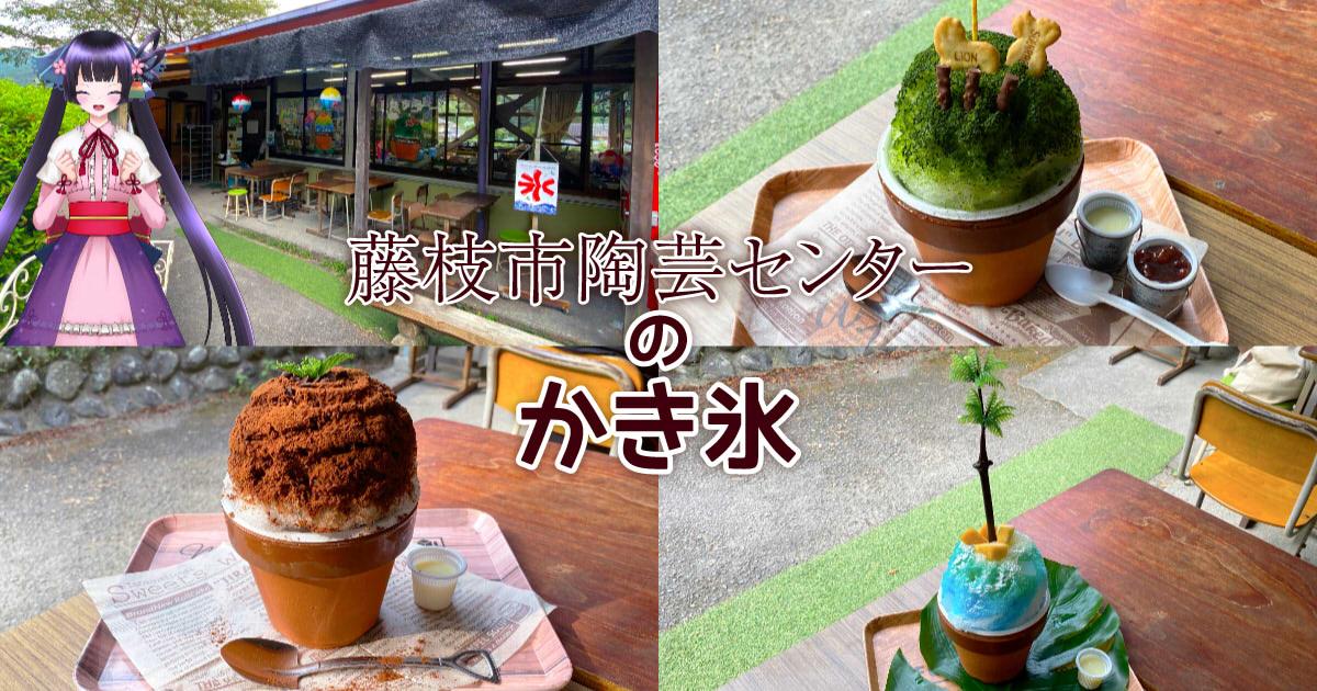 f:id:sakuyaoi:20200821192603j:plain