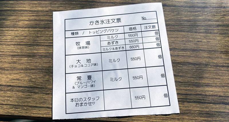 f:id:sakuyaoi:20200821192606j:plain