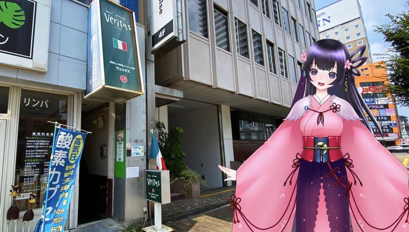 f:id:sakuyaoi:20200824233121j:plain