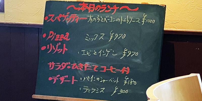f:id:sakuyaoi:20200824233129j:plain