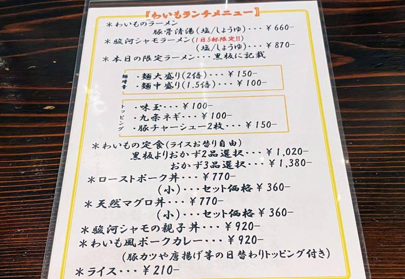 f:id:sakuyaoi:20200825131905j:plain