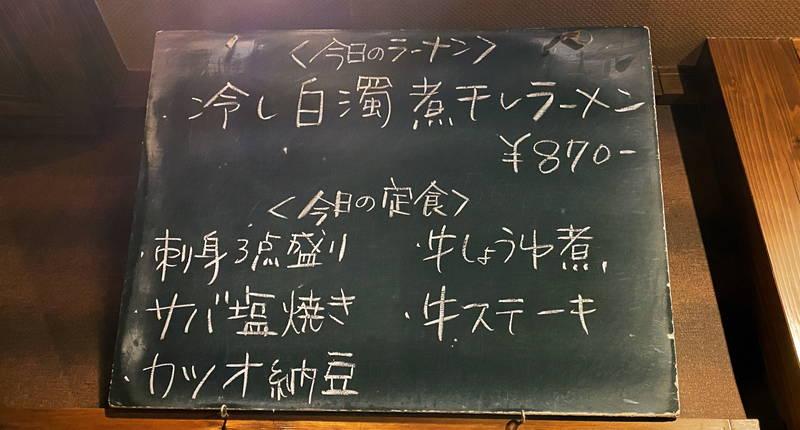 f:id:sakuyaoi:20200825131912j:plain