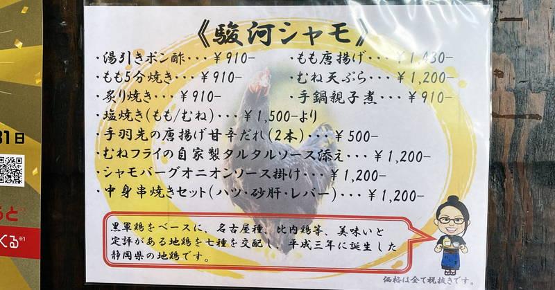 f:id:sakuyaoi:20200825131924j:plain