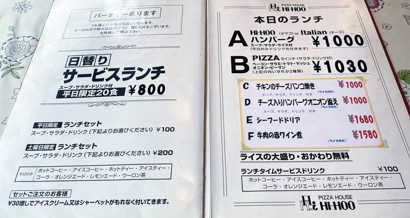 f:id:sakuyaoi:20200825134221j:plain