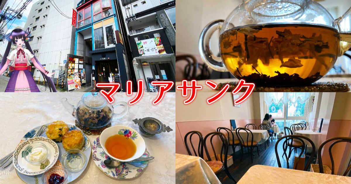 f:id:sakuyaoi:20200827175034j:plain