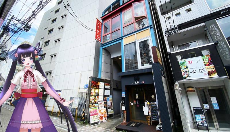 f:id:sakuyaoi:20200827175115j:plain