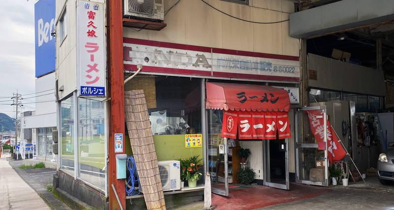 f:id:sakuyaoi:20200827183503j:plain