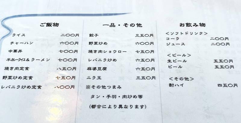 f:id:sakuyaoi:20200827183512j:plain