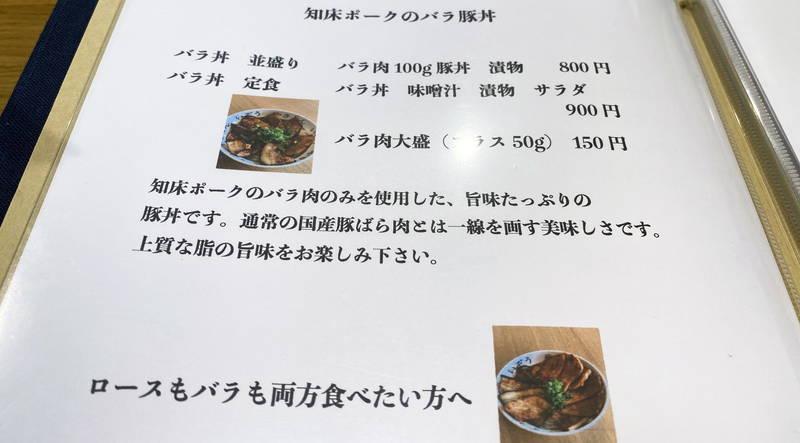 f:id:sakuyaoi:20200831180826j:plain