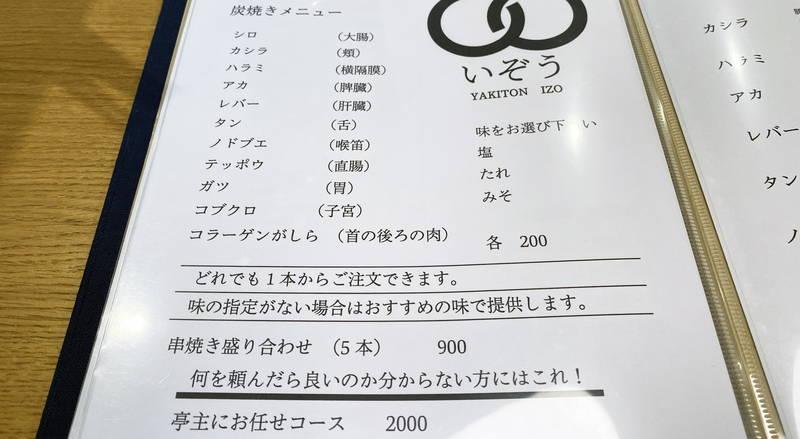 f:id:sakuyaoi:20200831180828j:plain