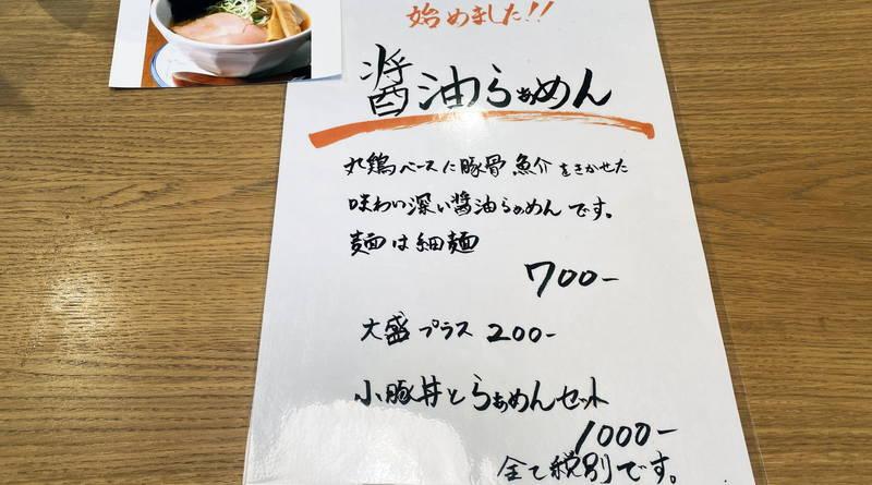 f:id:sakuyaoi:20200831180831j:plain
