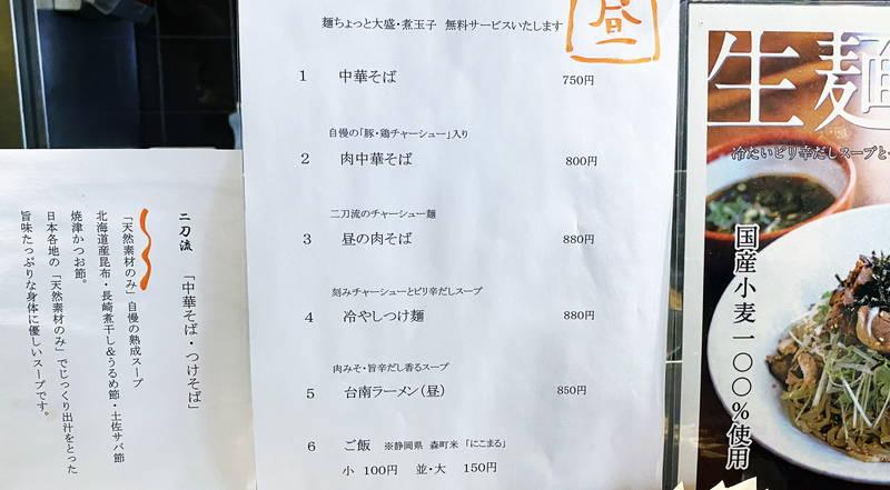 f:id:sakuyaoi:20200831182758j:plain