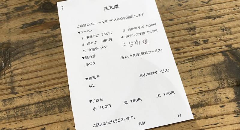 f:id:sakuyaoi:20200831182801j:plain