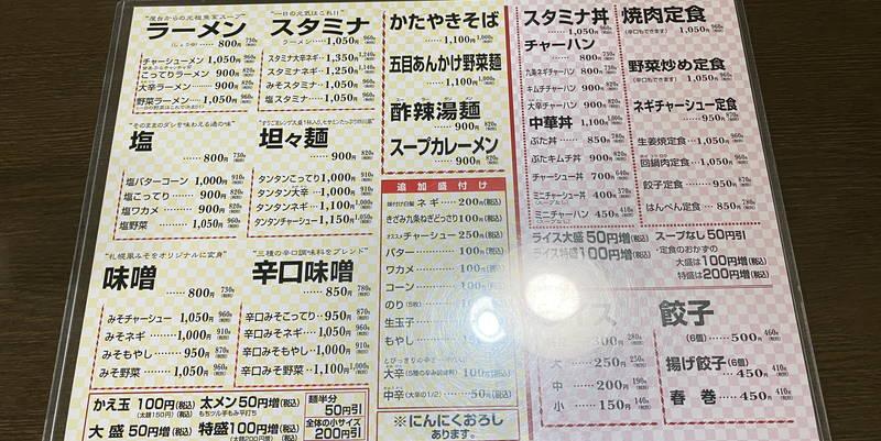 f:id:sakuyaoi:20200901013540j:plain