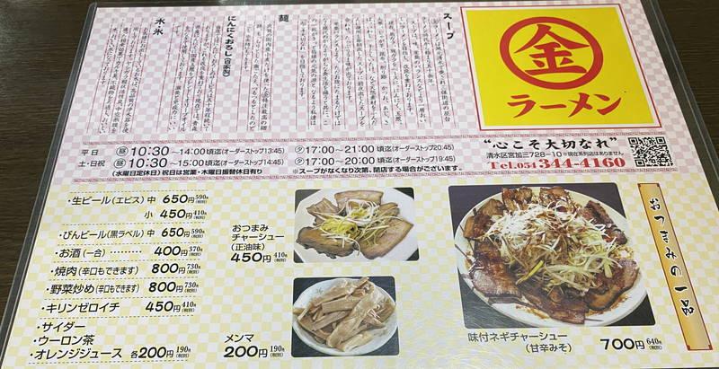 f:id:sakuyaoi:20200901013543j:plain